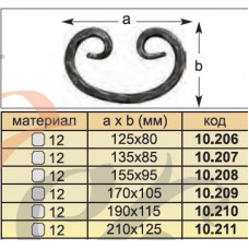 Декоративний завиток 170х105мм
