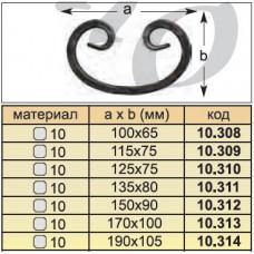 Декоративний завиток 190х105мм