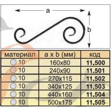 Декоративний завиток 160х80мм