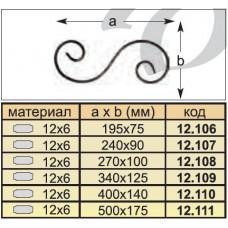 Декоративний завиток 195х75мм
