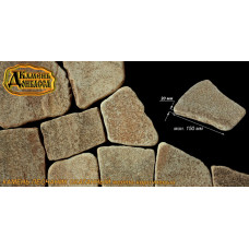 Камінь Стандарт окатаний, 20мм