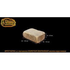 Камінь Бруківка колота, окатана, 40-60мм