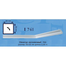 Багета-плінтус 741, 2м