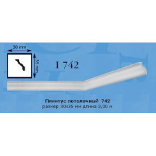 Багета-плінтус 742, 2м