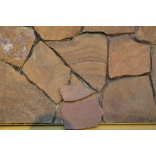 Камінь стандарт, 30мм