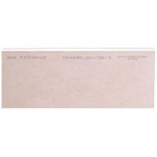 Гіпсокартон Plato 15х1,2х2,5 моноліт