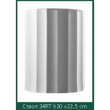 Вставка колони рифлена 34RT