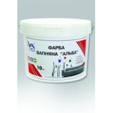 Вапняна фарба Альба, 14кг (10л)