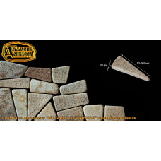 Камінь Мозаїка окатанна, 20мм