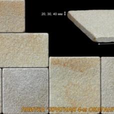 Камінь Плитка