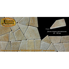 Камінь Мозаїка окатанна, 15мм