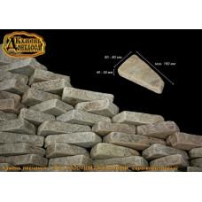 Камінь Утес (скеля) колотий окатаний, 40-60 мм