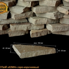 Камінь Утес (скеля) колотий КЛИН, 40-60 мм