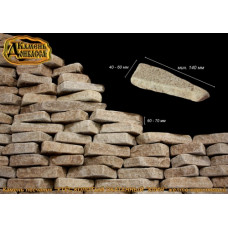 Камінь Утес (скеля)