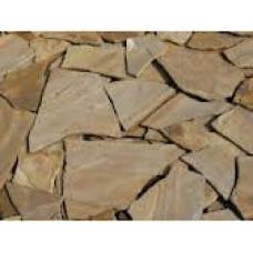 Камінь Середній, Дрібний 15мм
